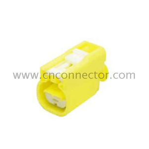 Female 2 pin waterproof car wire connectors